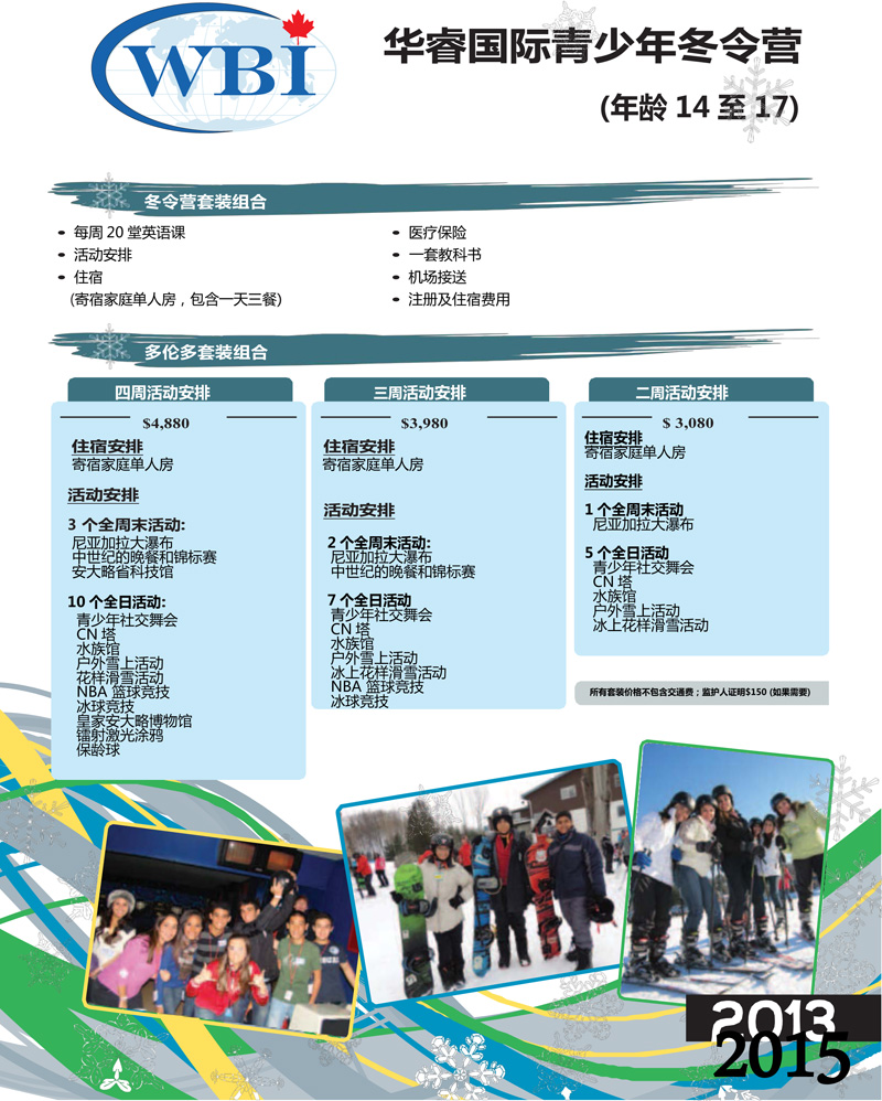 Winter English for Teenagers Flyer-2013-2015-ENGLISH